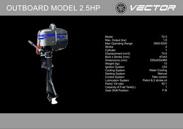 Outboard 2.5 hp