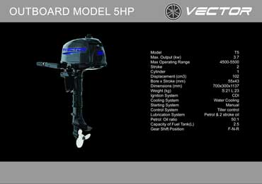 Outboard 5 hp