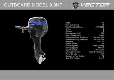 Outboard 9.9 hp